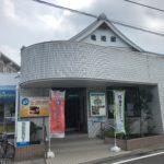 【横浜銭湯巡り】#12『亀遊館』とてもきれいで落ち着ける金沢八景にある銭湯