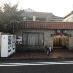 【横浜銭湯巡り】#36 『寿湯』住宅街の中にひっそりとたたずむスチームサウナ無料の銭湯