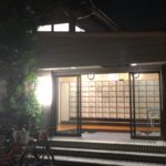 【横浜銭湯巡り】#35 『平安湯』天然温泉のある穴場スポット銭湯