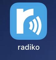 『ライフハック』radikoでいま流れているオンエア曲を確認する方法